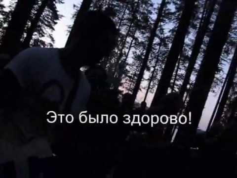 Корпортив Сапшо 2013. Твинс - Web Canape и Smolensk Travel