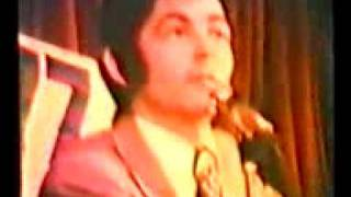 National Front History- part 2- NF Annual General Meeting 1977