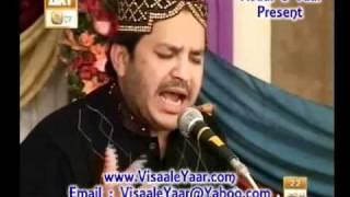 KALAM BAHU(Shahbaz Qamar Fareedi)Punjabi Arifana Kalam.By Visaal