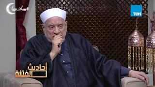 أحمد عمر هاشم يوضح صحة استعينوا على قضاء حوائجكم بالكتمان بوابة أخبار اليوم الإلكترونية