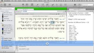 2013 Accordance Training Seminar, Part 3: Search Commands & Search Symbols
