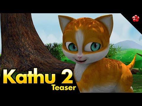 Kathu 2 Teaser | Most popular malayalam animation cartoon series for children