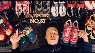 愛到跟它們睡 My NikeiD Collection - Part 1 thumbnail
