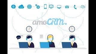 Уроки amoCRM. Настройка параметров пользователя. Создание групп пользователей. Разграничение прав.