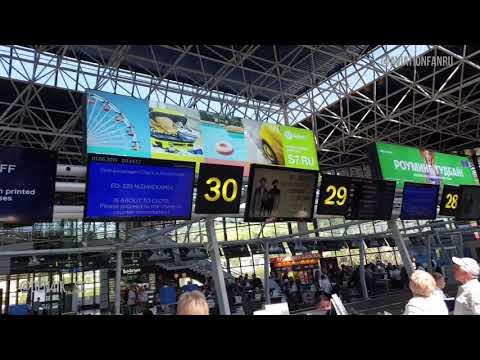 ЮТэйр. Новый рейс Сочи-Владикавказ