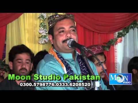 Meda Yar Lame Da Ahmad Nawaz Cheena  D I Khan Moon Studio Pakistan