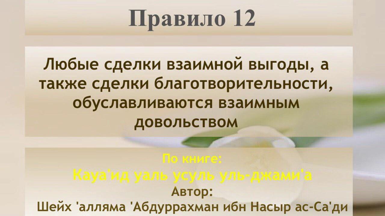 Выгода сделки https www cosmo ru