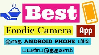 Best Food Filter App for Android|Tamil Tech Ginger
