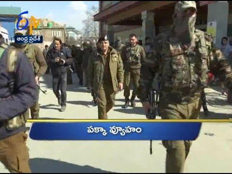 Andhra Pradesh | 6th February 2018 | Ghantaravam 10 PM News Headlines