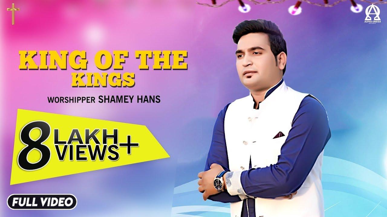 New Christmas Song 2017 | King Of The Kings | Shamey Hans | Deepak Gharu | Alpha Omega Records
