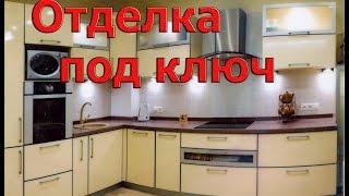 купить кухню угловую в барнауле