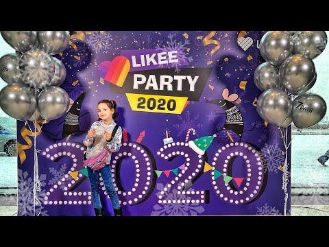 LIKEE PARTY 2020 4-5 января в Санкт-Петербурге НОВЫЙ ГОД (полная версия)