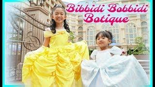 BIBBIDI BOBBIDI BOUTIQUE thumbnail