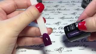 Выкраска гель лака Vogue Nails и матовый топ Rio Profi с интернет-магазина imkosmetik.com