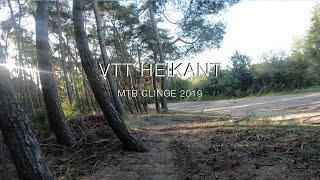 VTT Heikant :Clinge