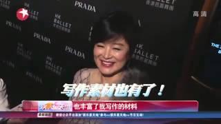 《看看星闻》: 林青霞Brigitte :宁愿写书上电视也不会再拍电影 Kankan News【SMG新闻超清版】