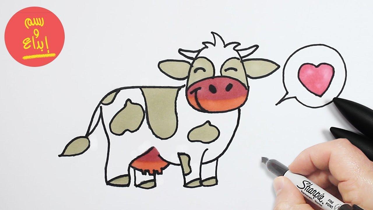 رسم بقرة كيوت رسم حيوانات رسم كيوتات تعليم الرسم للاطفال