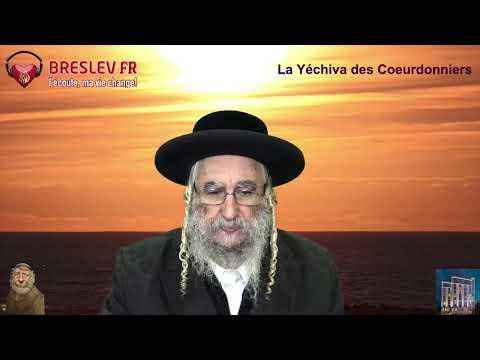 """Les Contes de Rabbi Nahman: """"L'infirme"""" cours n°12 (20/10/20)"""