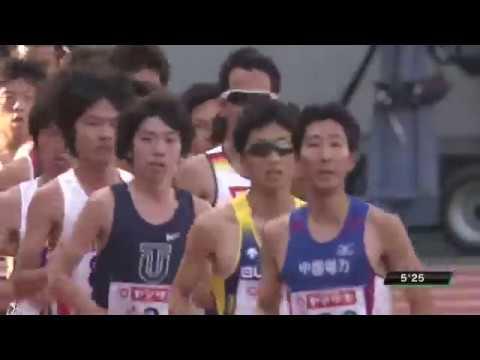第97回日本陸上競技選手権大会 男子 10000m 決勝