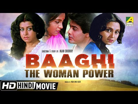 Baaghi - The Woman Power | New Hindi Full Movie 2019 | Prosenjit Chatterjee, Devika