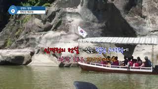한탄강 레프팅 코스, 가격, 준비물 (Hantan Ri…