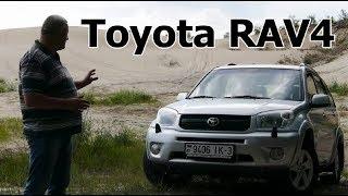 Тойота РАВ-4/Toyota RAV4(II) 2-го поколения
