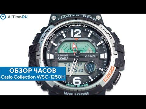 Обзор часов Casio Collection WSC-1250H-1AVEF с хронографом. Японские наручные часы. Alltime