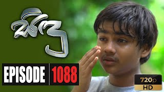 Sidu | Episode 1088 13th October 2020 Thumbnail