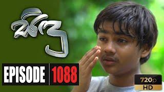 Sidu | Episode 1088 13th October 2020