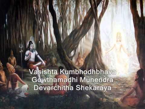 Lord Shiva Shlokas Nagendra Haraya & Shivam Shivakaram