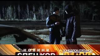 Чужой 16 серия