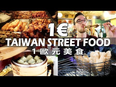 外國人狂推台灣在地美食只要10元?! 😍🥟 BEST 1€ STREET FOOD IN TAIWAN