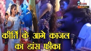 खेसारी की बेटी का सरसो के सगिया पर जबरदस्त डांस, देखते रह गये खेसारी...  Khesari's Daughter Dances