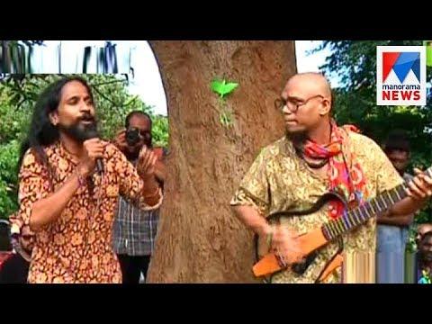 Freak's Meeting In Thrissur Offering Greeting To Vinayakan | Manorama News