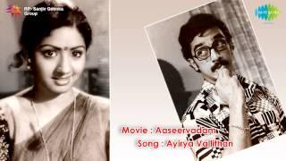 Aaseervadam | Aayira Vallithan song