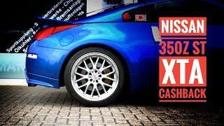 ST Suspensions XTA Gewindefahrwerk im Nissan 350Z