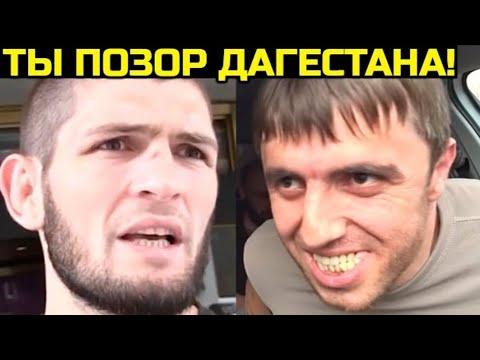 Мурада нашли. Что с ним. Кинул Тамаева с таксистом Вадимом. Ему досталось