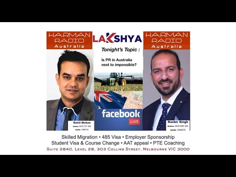 Is PR In Australia Next To Impossible? | Lakshya Migration | The Migration Show (11 Sep 2019)