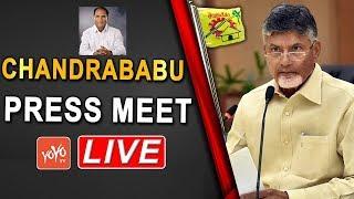 LIVE : Chandrababu Naidu Press Meet on Kodela Siva Prasada Raoand#39;s Incident | YS Jagan  LIVE