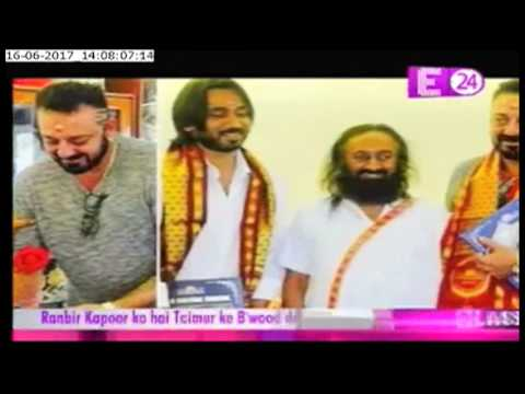 Sri Sri Ravi Shankar and Sanjay Dutt planning a big social initiative Mp3