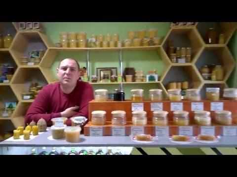 """Пчеловодство. Магазин от фирмы """" МЕЛИССА-93"""""""