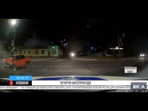 ТРК ВіККА: У Черкасах ДТП з переворотом трапилася просто перед автівкою патрульних