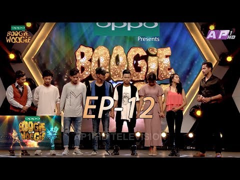 Boogie Woogie, Full Episode 12 | Official Video | AP1 HD Television
