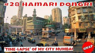 Mumbai India Time-Lapse of 'Hamari Dongri'   Humayunn Niaz Ahmed Peerzaada (4K)