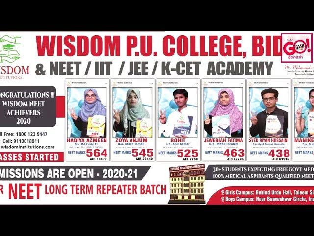 30+ Students of Wisdom PU College are expected to get Free Government Medical Seats