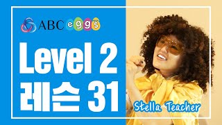 [ABCeggs] Level.2 온라인 수업 | Lec…
