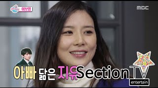 [Section TV] 섹션 TV - Becoming a mother a lovely her, 'Lee Bo-young' 20150920
