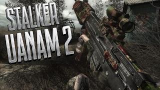 STALKER: U.A.N.A.M. 2