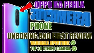 OPPO R17 Pro UNBOXING Hindi, 3D CAMERA PHONE, FIRST LOOK REVIEW