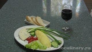 Рецепт - Французский омлет от Видео Кулинарии